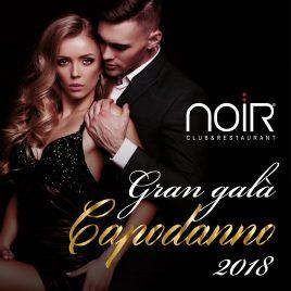 31/12/2017 – CAPODANNO 2017 – NOIR CLUB – LISSONE
